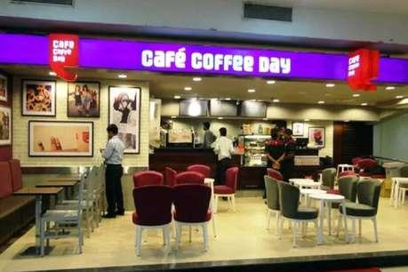 कैफे कॉफी डे ने एसवी रंगनाथ को बनाया अंतरिम चेयरमैन, 8 अगस्त को होगी अगली बैठक