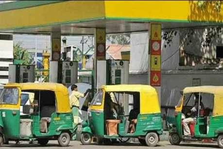 दिल्ली-NCR में CNG की कीमत में 0.90 रुपए की हुई बढ़ोतरी