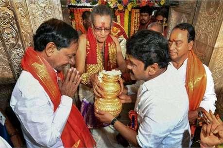 तेलंगाना के मुख्यमंत्री के चंद्रशेखर राव 100 एकड़ जमीन पर जल्द कराएंगे 3000 पुजारियों से यज्ञ