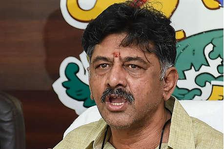 विधायकों के इस्तीफे फाड़ने के आरोप पर कांग्रेस नेता शिवकुमार बोले- मैंने बड़ा रिस्क लिया है