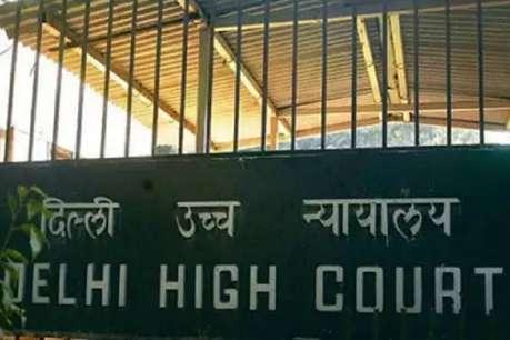 केंद्र के एनडीएमसी में नियुक्ति करने पर दिल्ली हाईकोर्ट ने लगाई अंतरिम रोक