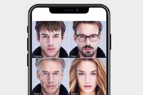 सावधान! FaceApp के जरिए बुढ़ापे वाली तस्वीर बनाने से पहले 100 बार सोच लें...