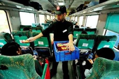 यात्रीगण ध्यान दें! वेंडर ने बिल नहीं दिया तो फ्री में मिलेगा खाना, रेलवे का नया नियम लागू