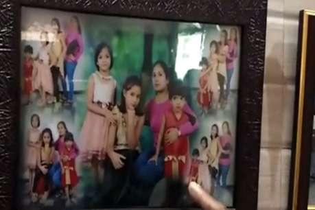 3 बेटियों और पत्नी की हत्या के बाद कर ली आत्महत्या, जानिए मर्डर मिस्ट्री में काली टेप की पहेली?