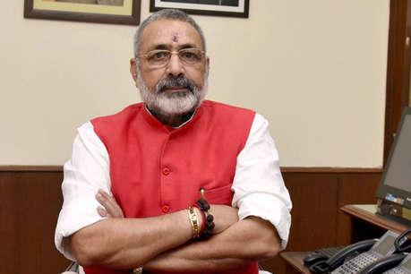 केंद्रीय मंत्री गिरिराज सिंह ने महेंद्र सिंह धोनी की तारीफ में पढ़े कसीदे, कही ये बात