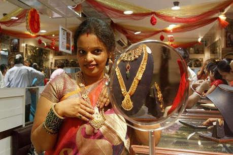 खुशखबरी! सोना आज हुआ 600 रुपये सस्ता, अब 10 ग्राम के लिए चुकाने होंगे इतने रुपये