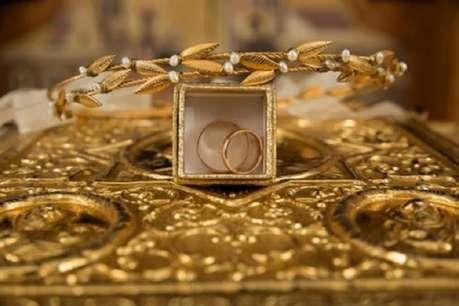 सोने की कीमतों में बड़ी गिरावट, जानिए 10 ग्राम का कितना हुआ भाव