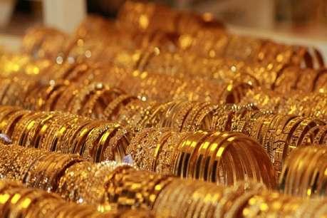 खुशखबरी! सोना-चांदी 400 रुपये तक हुई सस्ती, जानें नए रेट्स
