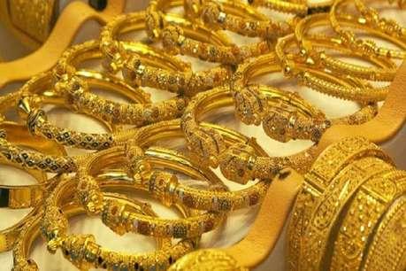 खुशखबरी! सोना आज इतने रुपये हुआ सस्ता, जानें 10 ग्राम की कीमत
