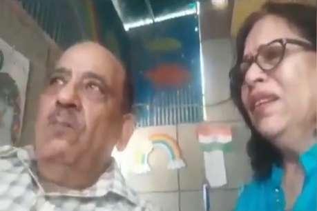 बुजुर्ग दंपति को घर से निकाल रहा था बेटा, Viral हुआ Video