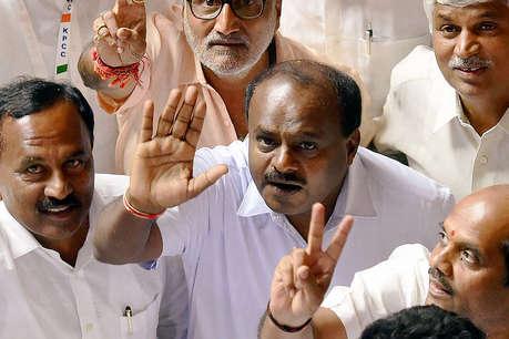 कर्नाटक में कुमारस्वामी सरकार का क्या होगा? सुप्रीम कोर्ट आज करेगा फैसला