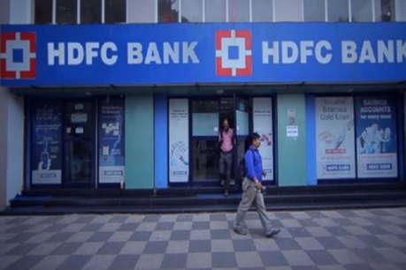 HDFC ने बदला हायरिंग प्रोसेस, अब ऐसे करेगा 5000 फ्रेशर्स की भर्ती
