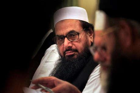 ग्लोबल आतंकी हाफिज सईद की गिरफ्तारी के जरिए यूं बेवकूफ बनाता है पाकिस्तान