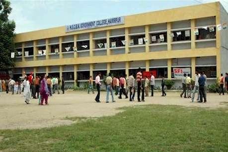 हमीरपुर डिग्री कॉलेज में मारपीट: 10 स्टूडेंट्स कॉलेज से सस्पेंड