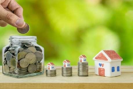 45 लाख तक का घर खरीदने वालों को होम लोन पर मिलेगी इतने रुपये की छूट
