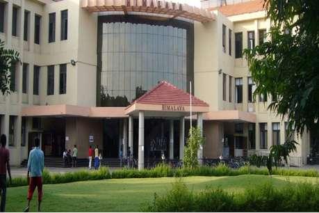 IIT मद्रास ने शुरू किया नया अंडरग्रेजुएट प्रोग्राम, एक कोर्स कर मिलेगी दो डिग्री