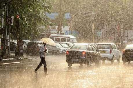 IMD ने जारी किया बारिश का रेड अलर्ट, 30 जुलाई तक इन राज्यों में भारी बारिश की चेतावनी