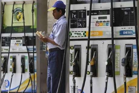 अगस्त महीने में अब तक 78 पैसे सस्ता हुआ पेट्रोल, जानें आज का दाम
