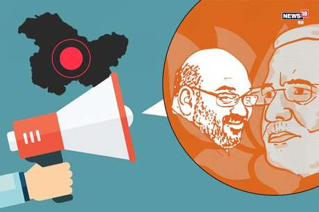 जम्मू-कश्मीर में चुनाव की आहट, अक्टूबर-नवंबर तक कराए जा सकते हैं विधान सभा इलेक्शन