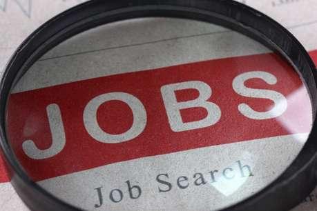 Sarkari Job Alert: ये सरकारी संस्था दे रही है स्पोर्ट्स कोटा में नौकरी, 69 हजार होगी सैलरी