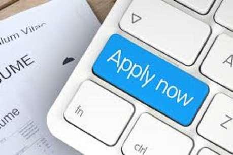 JSSH Recruitment 2019: इन पदों पर आवेदन की तिथि बढ़ी