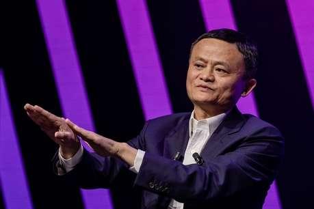 चीन के इस अरबपति ने छोटे कारोबारियों की बदली किस्मत, 4 साल में दिए 20.3 लाख करोड़ का लोन