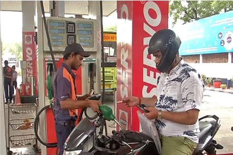 राजस्थान में जनता पर पड़ी मंहगाई की दोहरी मार, ये हैं पेट्रोल-डीजल के नए रेट