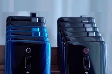Redmi K20 Pro में है तीन कैमरे, कई खूबियों से लैस इस फोन की कीमत है कम
