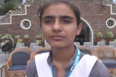 हरियाणा की बेटी जा रही है नासा, कल्पना चावला के स्कूल की है स्टूडेंट