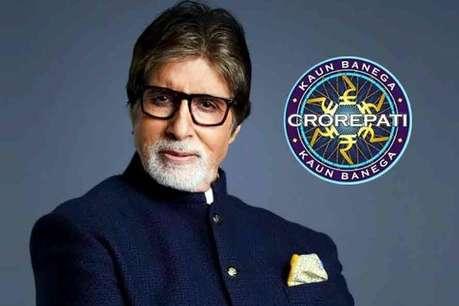 KBC स्पेशल: अमिताभ बच्चन के एक्टिंग करियर की दूसरी पारी में केबीसी का है बड़ा योगदान