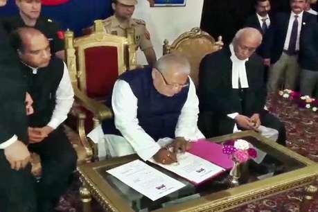 हिमाचल के 26वें राज्यपाल बने कलराज मिश्र, पद और गोपनीयता की ली शपथ