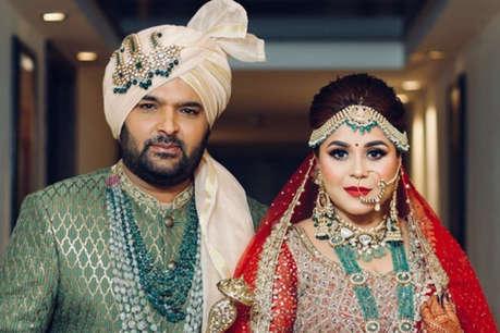 शादी के 6 महीने बाद कपिल शर्मा ने बदला लुक, ऐसे दिख रहे हैं अब
