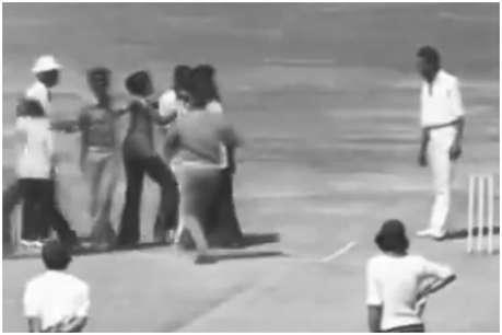 जब साड़ी पहनी लड़की मैदान में घुसी और Live मैच में कर दिया भारतीय बल्लेबाज को किस