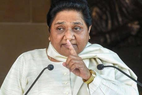 इनकम टैक्स रेड पर भड़कीं मायावती, कहा- 'पहले अपने 2 हजार करोड़ रुपये का हिसाब दे BJP'