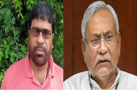 नीतीश-सिद्दीकी मुलाकात पर BJP के MLC ने उठाए सवाल, पूछा- भाजपा सांसद को क्यों नहीं दी दौरे की जानकारी?