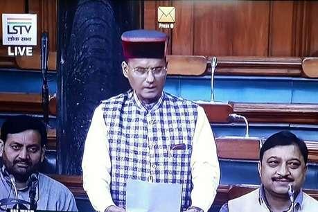 एक बार फिर संसद में गूंजा IIT मंडी के भ्रष्टाचार का मुद्दा, सांसद ने की ये मांग