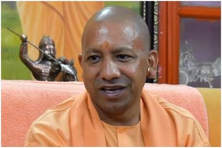 बलरामपुर हादसा: जांच कमेटी ने CM योगी को सौंपी रिपोर्ट, सरकार ने लिया ये बड़ा एक्शन