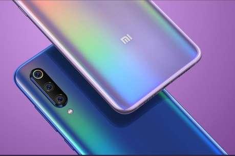 बदलने वाले हैं Xiaomi फोन के ये फीचर्स, स्क्रीन लुक और इंटरफेस भी होगा चेंज, देखें फोटोज़