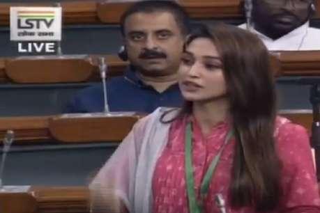 आजम खान पर भड़कीं TMC सांसद मिमी चक्रवर्ती, कहा- सदन में ऐसा कोई नहीं कह सकता