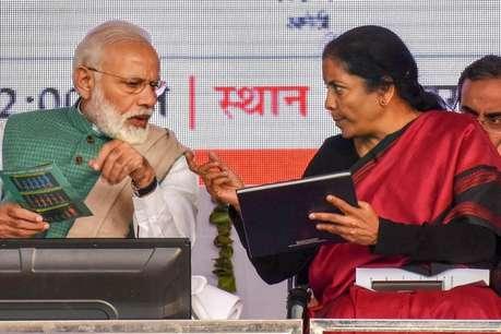 IMF की सलाह! इन कामों को करने के बाद विदेशी निवेशकों का फेवरेट बनेगा भारत