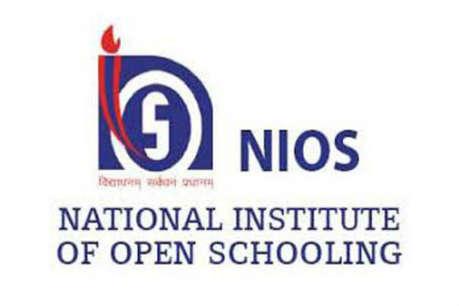 NIOS ने बढ़ाई 10th, 12th exam की फीस जमा करने की डेट, पढ़ें पूरी डिटेल