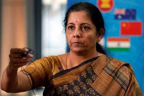 देश की पहली महिला वित्त मंत्री ने पेश किया यूनियन बजट, मौजूद रहे माता-पिता