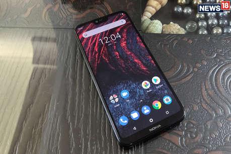 अब Nokia का फोन खरीदने पर मिलेगा 4 हज़ार रुपये का फायदा, ये है प्रोसेस