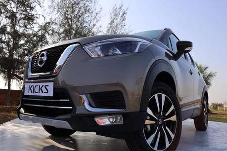 Nissan की गाड़ियों पर धमाकेदार ऑफर, होगी 80,000 से ज्यादा की बचत