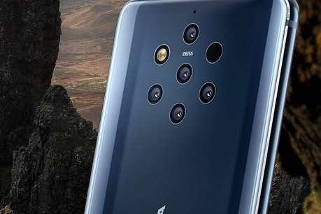 Nokia का 6 कैमरे वाला स्मार्टफोन भारत में लॉन्च, इतनी कीमत में हो सकता है आपका