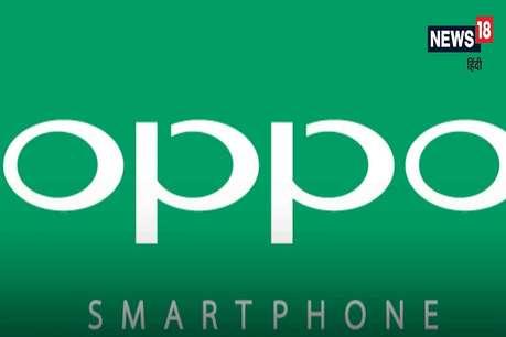दिवाली से पहले ऑनलाइन स्टोर लॉन्च करेगी Oppo