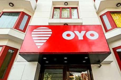 होटल बुकिंग के नाम पर बड़ा फ्रॉड! OYO कंपनी के खिलाफ शिकायत