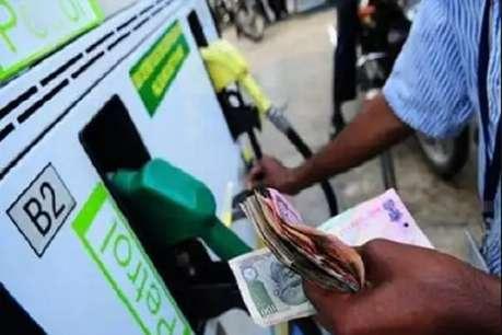 पेट्रोल-डीजल के दाम में आज भारी गिरावट, 73 रुपए से भी कम हुआ पेट्रोल