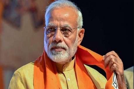 लोकसभा चुनाव 2019: मुस्लिम बहुल इलाकों में जमकर चला PM मोदी का जादू