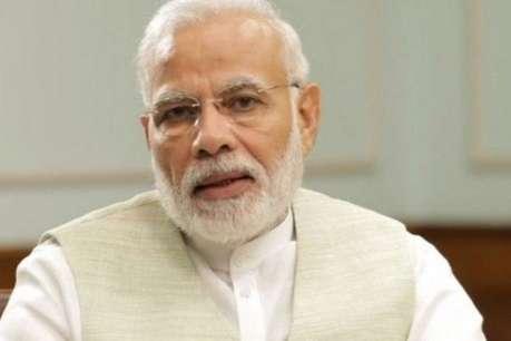 आगरा हादसा: PM मोदी बोले- दुखी हूं, राज्य सरकार कर रही हर संभव मदद